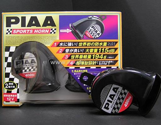 Piaa HO-2 Euro Sports Horn