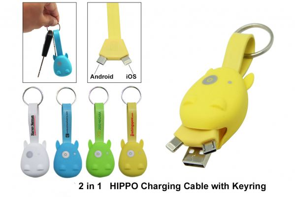 MB012 2 in 1 Hippo Charging Cable with Keyring