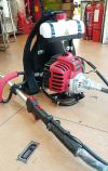 USA Briggs & Stratton(B&S) Brush Cutter BP33-W ID778027 Brush Cutter Agricultural