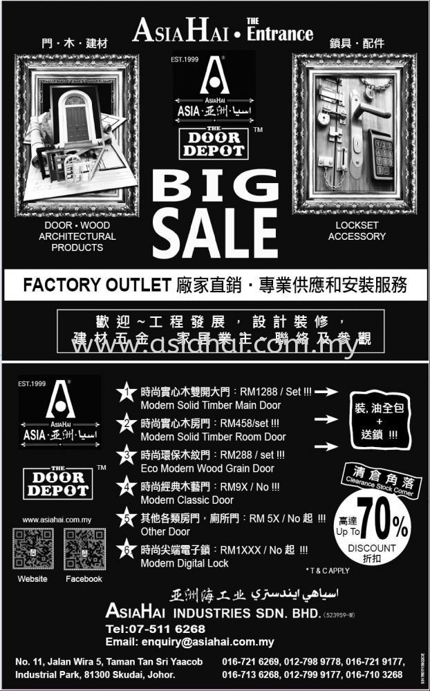BIG SALE - Advertised at Sin Chew Daily @ Johor Southern