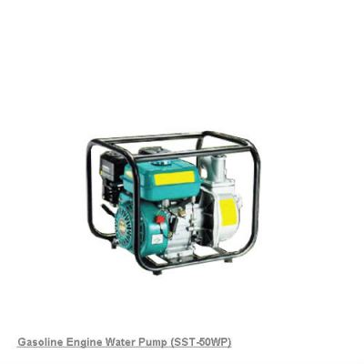 Water Pump (Gasoline Engine)
