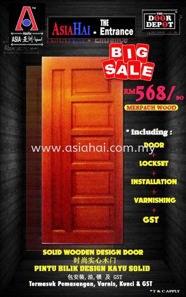BIG SALE! SOLID WOODEN DESIGN DOOR