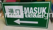 Entry sign Size signboard 24 x48 for car park Direction sign  Second hand signboard / Budget Signage or Trade -in old signboard