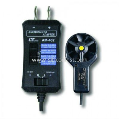 Lutron Anemometer Adapter - AM-402