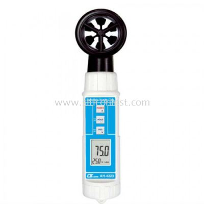 Lutron Vane Anemometer/Humidity/Temperature - AH-4223