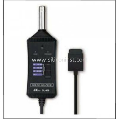 Lutron Sound Adapter - SL-407