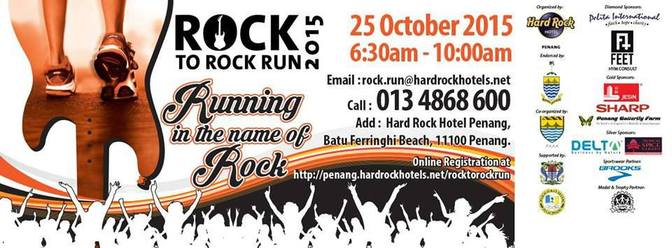 Rock to Rock Run 2015 October 2015 Year 2015 Past Listing