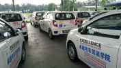 Excellence Automotive Driving Sdn Bhd 卓越考车驾训学院 - Banting / Kuala Langat Vehicle Sticker Printing Printing Service