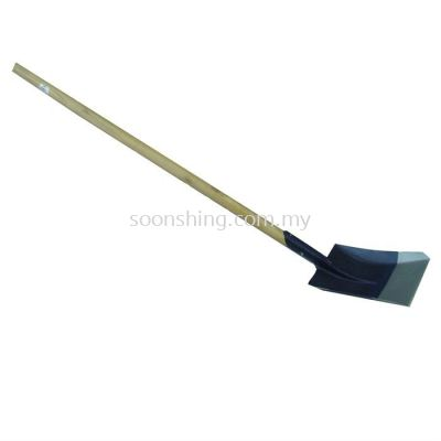 Square Shovel with Wooden Handle 1500MM
