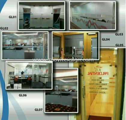 Coporate office divider sandblast film /tinted Glass />>next