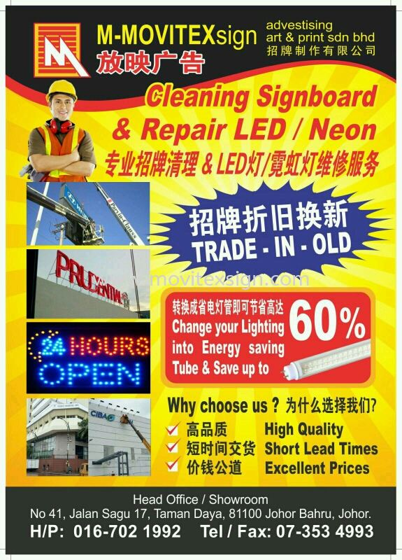 signboard jb new year offer