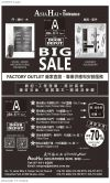 Advertised at �������������ձ� Malaysia Sin Chew Daily @ Johor Southern