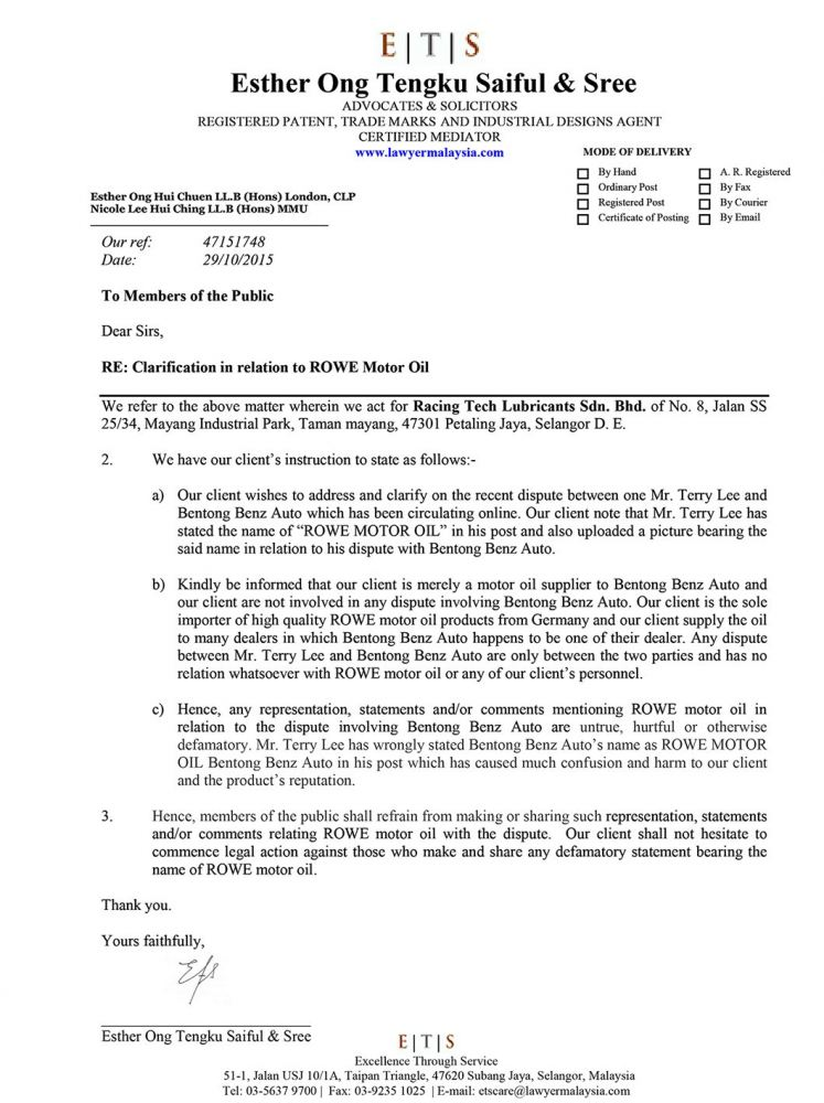 Letter of Clarify
