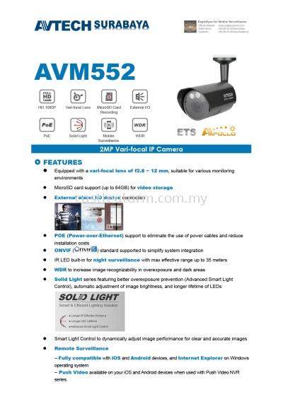 AV TECH - AVM552