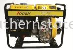 Welding Generator Generator