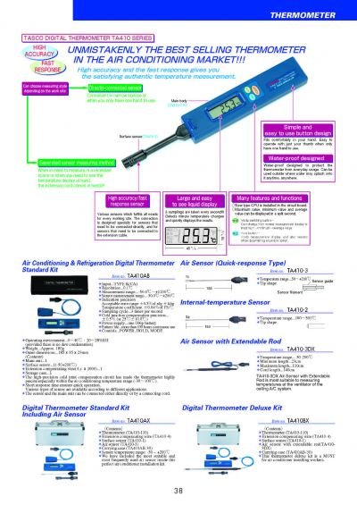 TASCO Digital Thermometer TA410 Series
