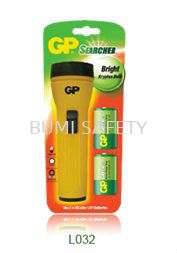 GreenCell Big Torch c/w 2'D Battery