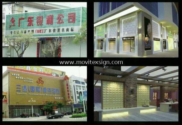 shopfront signboard new design /3D  box up lettering