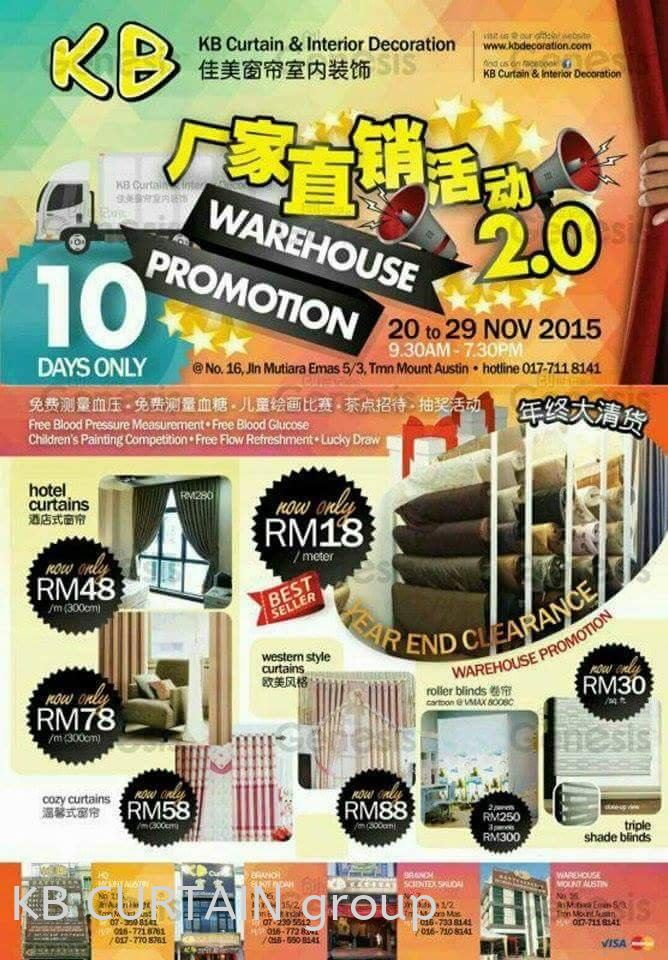 2015 Warehouse Promotion