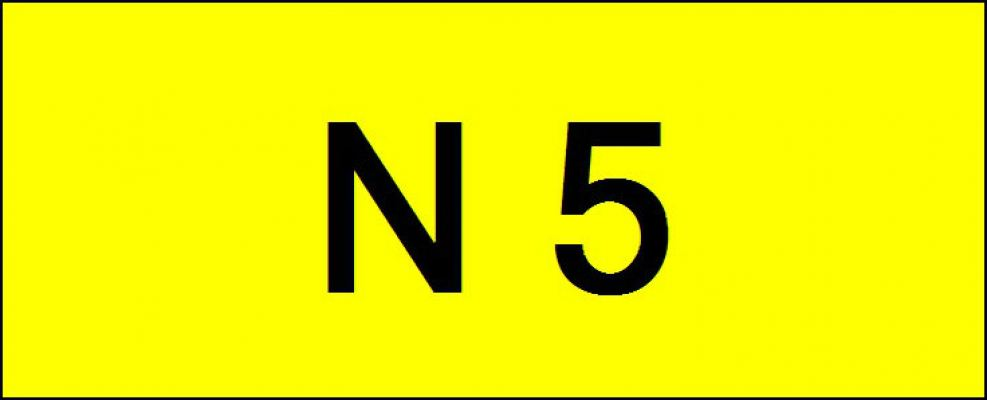 Rare Classic Number Plate (N5)