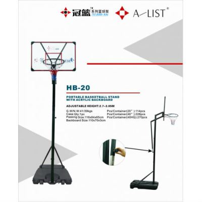 A-List Acrylic Basketball Post (HB-20)