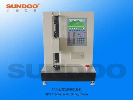 Sundoo - Spring Tester - SDS Full-automatic spring tester