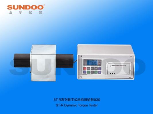 Sundoo - Torque Meter - ST-R Dynamic Torque Meter