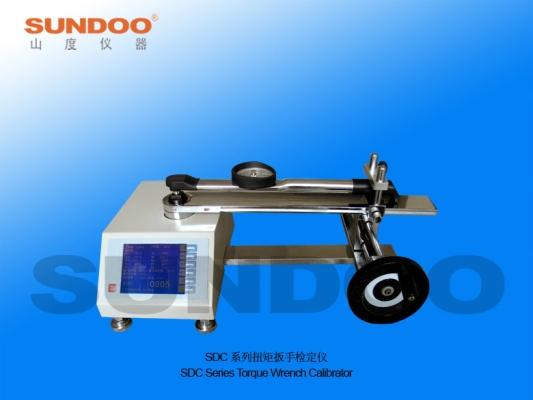 Sundoo - Torque Calibrator - SDC-2~100 Series Torque Wrench Calibrator