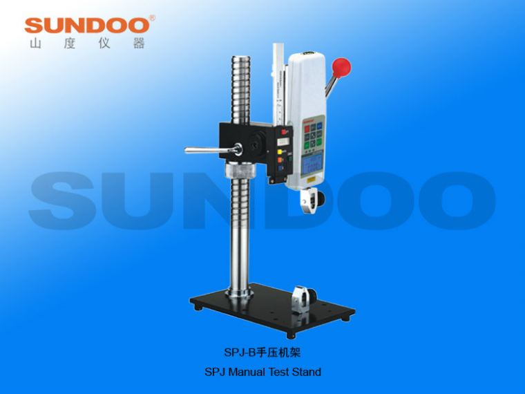 Sundoo - Manual Test Stand - SPJ-B Wheel Manual Test Stand Push-Pull Gauges / Stands Portable Inspection Gauges