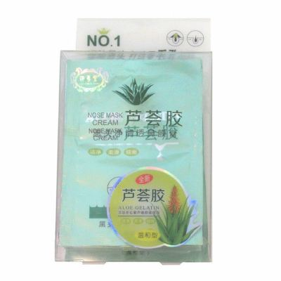 Nose Mask Anti Blackhead (Black)