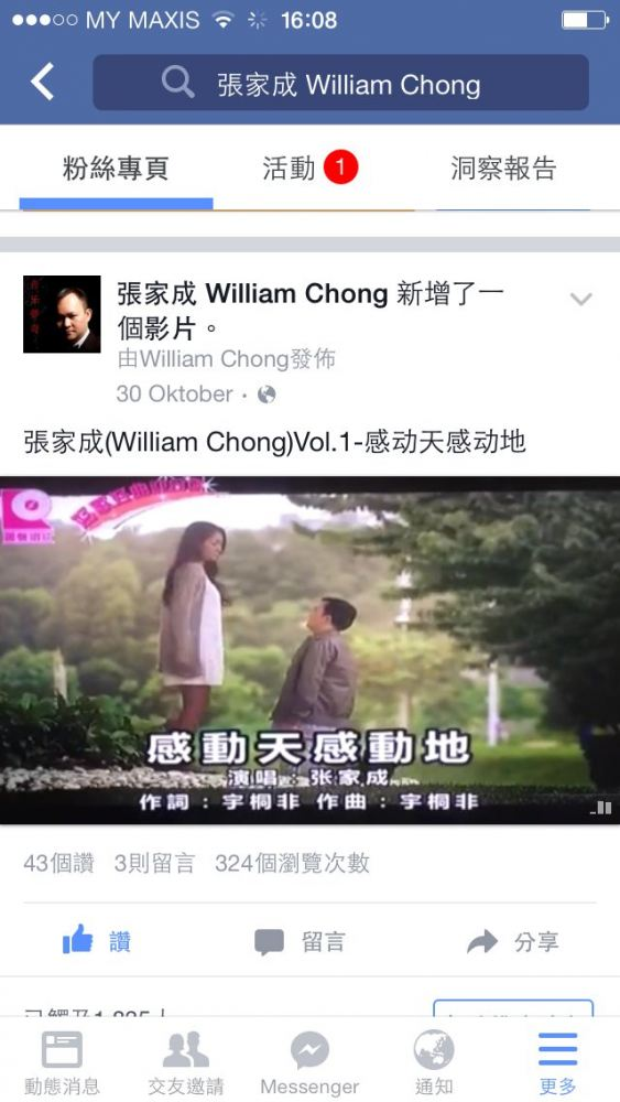 William Chong