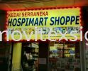 LED flashing light border are suitable for small grocery store (click for more detail) Signboard / Lighting Signboard