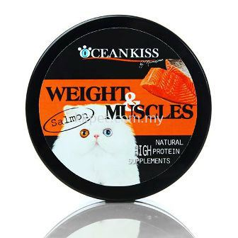 Ocean Kiss Weight & Muscles Supplements Salmon 120gm
