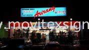 shopfront lights box n Led 3d box up (click for more detail) Alcon Completed Project