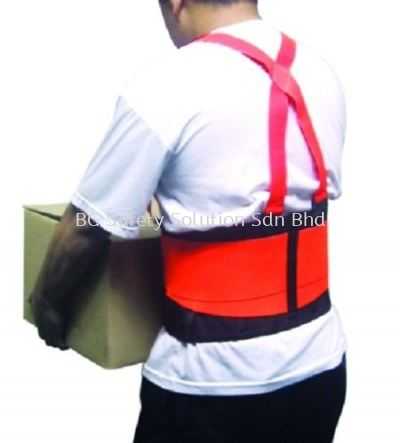 <ATEM> Back Support Belt