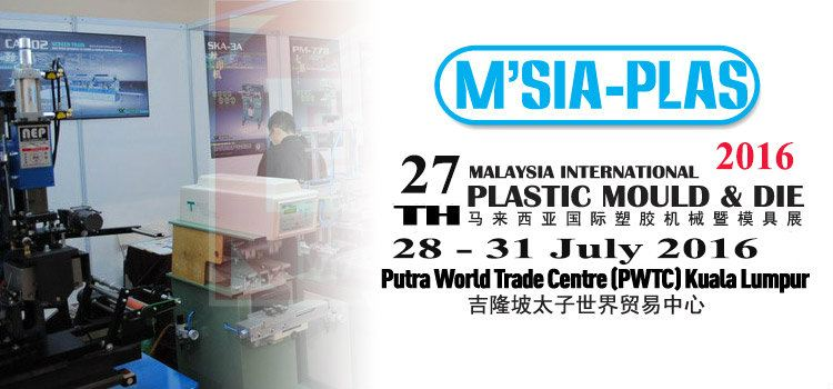 27th Malaysia International Plastic Mould & Die July 2016 Year 2016 Past Listing
