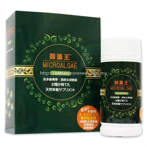Microalgae Health Care