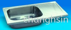 BIG SINK WITH SINGLE DRAINER (S100+56)  MEDIUM GRADE SERIES SINKS