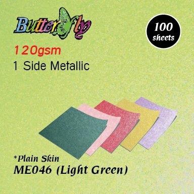Metallic Paper - Light Green