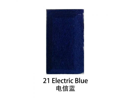 Soundproof Panel 21 Electric Blue