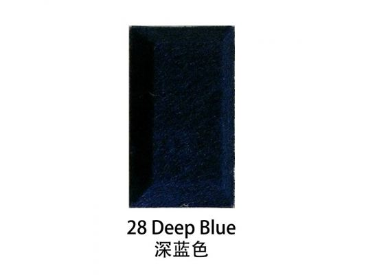 Soundproof Panel 28 Deep Blue