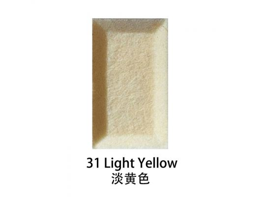 Soundproof Panel 31 Light Yellow