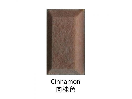 Soundproof Panel Cinamon