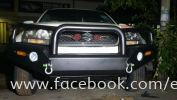custom made bullbar Bull Bars