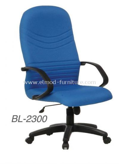 BL2300 High Back Office Chair