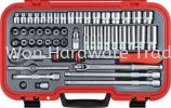 "KENNEDY Socket Sets 3/8"" 50 Pcs KEN-582-8810K (UPM0539) Socket Sets 3/8"" 50 Pcs Kennedy"