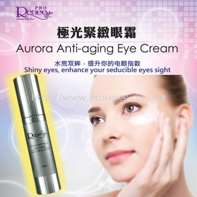 Aurora Anti-Aging Eye Cream