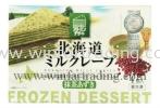 Kokubo Mille Crepe Maccha & Azuki Japanese Dessert