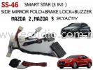 Mazda 2 & Mazda 3 Brake Lock With Mirror Fold & Buzzer OBD brake locked Accessories