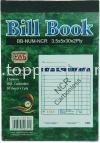 CWF 0611 Bill Book
